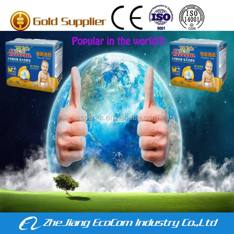 Wholesale hygienic disposable lucky baby diaper in bales