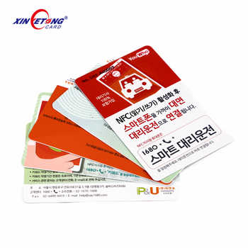 Programmable NFC Card /T5577 RFID  Card for Full Wallet Security