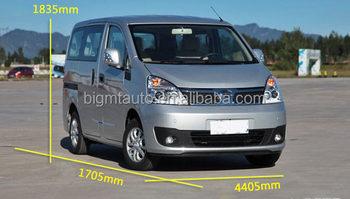 1500cc 5 si ges avant ludospace nouveau chinois voiture essence buy voiture essence nouvelle. Black Bedroom Furniture Sets. Home Design Ideas