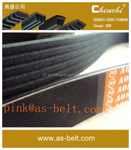OEM fiat spare parts/auto v belt 3PK905,Factory outlet,Large amount of the price