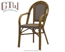 All weather furniture metal frame brown fabric french bistro chair
