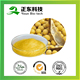 Factory supply Nutrition soybean 20% Phosphatidylserine, PS