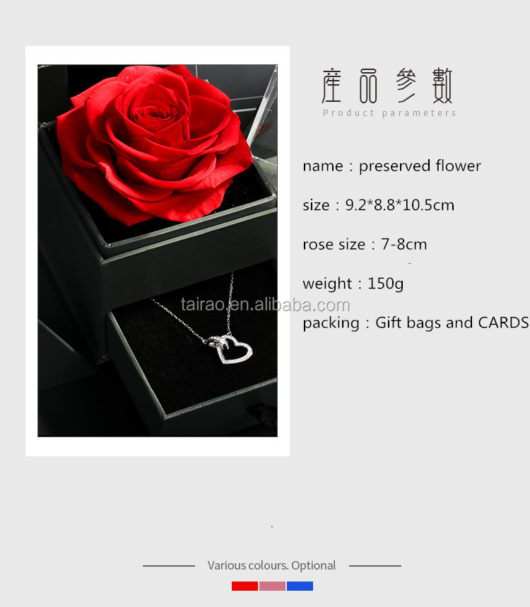 preserved roses gift box Imported filling paperjewelry packaging box