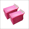 wholesale Pink poly bubble mailers poly cushion wrap bag bulk cosmetic makeup bags