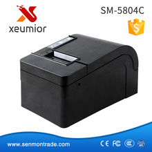 Low Noise 58mm Thermal Printer Small Ticket Printer Wireless USB Thermal POS Printer View larger image