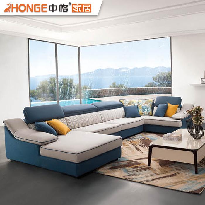Corner Units Living Room Furniture Modern Fabric U Shaped Sectional Sofa  Bed - Buy Modern U Shape Sofa Bed,Fabric U Shaped Sectional Sofa,Corner  Units ...