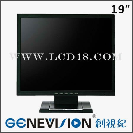 17 19 20 inch viewsonic lcd parts