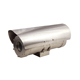 ZAF100 Best Explosion Proof Corrosion Proof Thermal Imaging Camera Prices