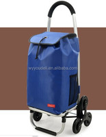 2014 jiafei handicapped logo foldable electric shopping cart with wheels