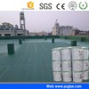 PU outdoor roofing waterproof coating suppliers for construction material