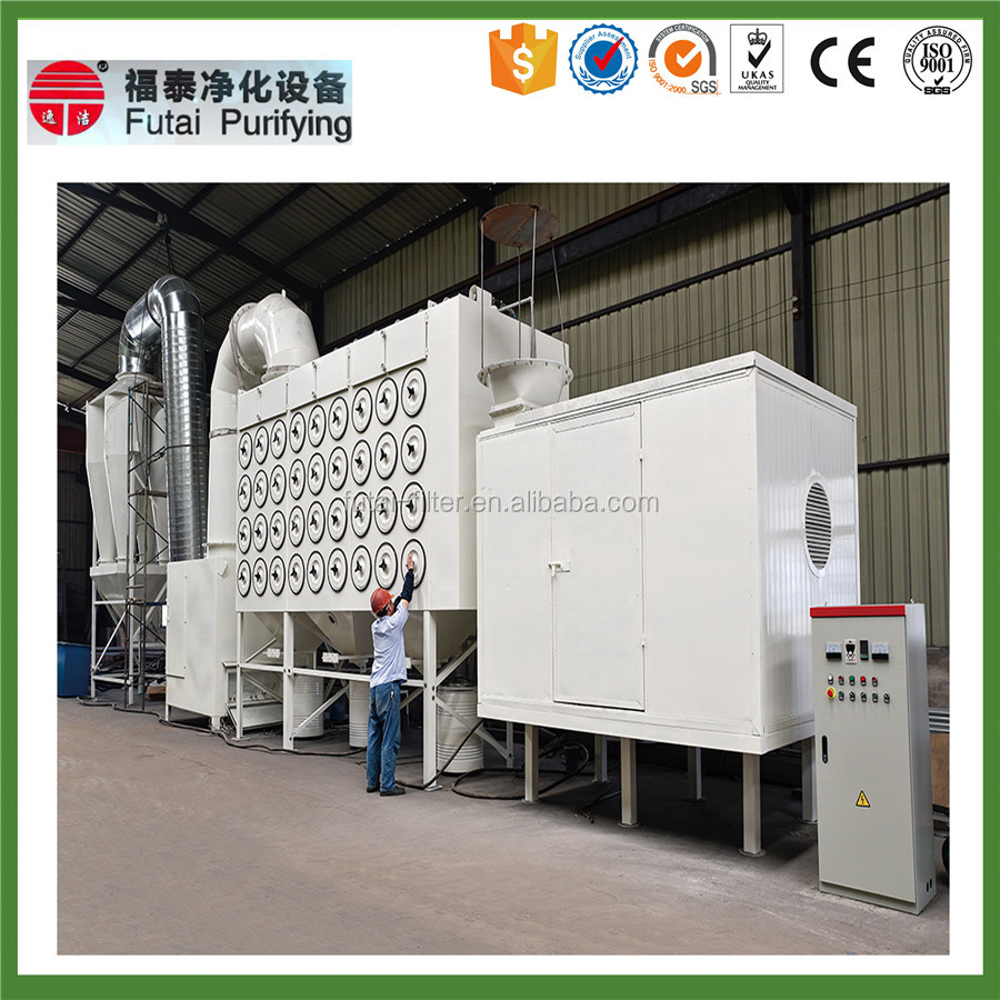 Top Efficient Pulse Jet Air Dust collector Remove System