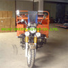 150cc truck cargo tricycle cheap