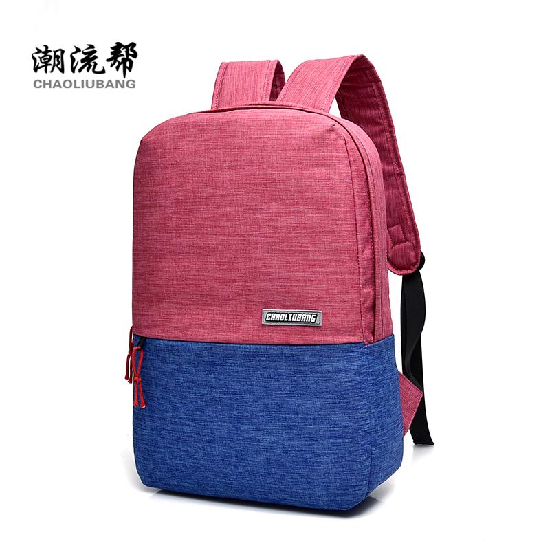 36d45a1ae65c2 مصادر شركات تصنيع الجملة حقائب مدرسية والجملة حقائب مدرسية في Alibaba.com