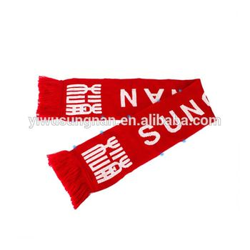 Knitting scarf accept custom logo with led light