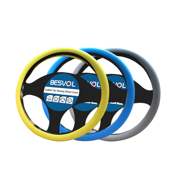 FX-G-048 Best place to buy skinline silicone steering wheel covers