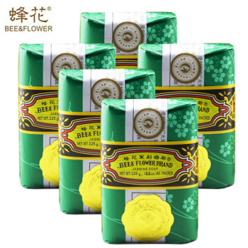 Bee & Flower Brand Best Quality Jasmine Bath Soap