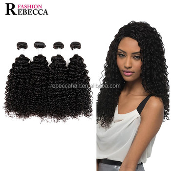 Rebecca Whol 100 Human Hair Jerry Curl Weave Extensions