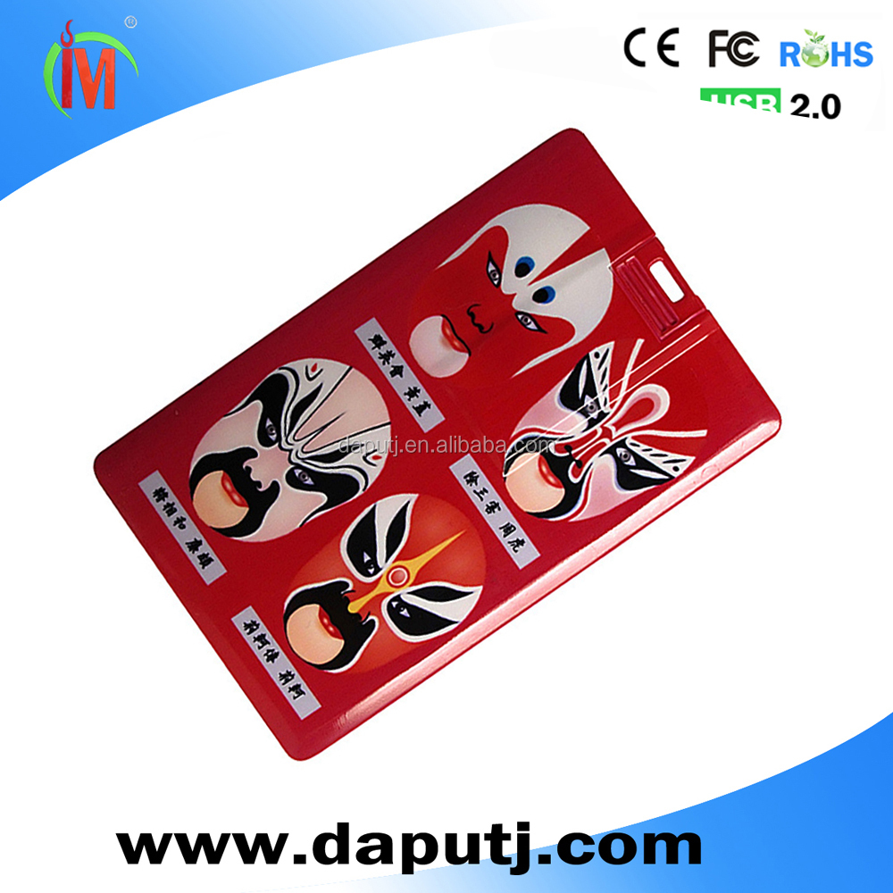plastic cheap card usb memory stick full color printing business card usb stick large quantity production item
