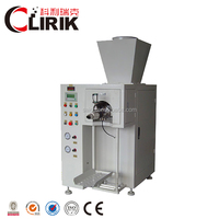 Precipitated Silica Powder Vacuum Automatic weighing packaging machine, packing machine