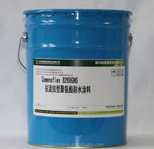 No sagging high viscosity one component polyurethane waterproof coating for concrete waterproofing
