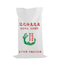 Factory in Wenzhou on Feed Bag PP woven sack for packaging Rice