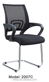 Germany Design Chairs Black Mesh Office Without Wheels