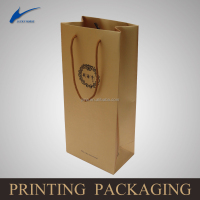 offset printing customized design tea packaging bag,kraft paper bag china manufacturer---jm0030