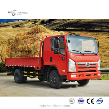 3 Ton Small Lorry Cargo Delivery Truck Dimensions