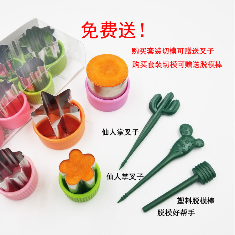 Flamingo pineapple strawberry sandwich set cut vegetables cut fruit cut flower set