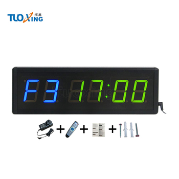 6 digit 2 3 inch LED lighted wall clock, View lighted wall clock, Tuoxing  Product Details from Hangzhou Tuoxing Electronic Technology Co , Ltd  on