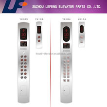 hot sale elevator cop, elevator lop, elevator parts