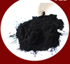 Activated carbon for using in recycled base oils lube oils etc