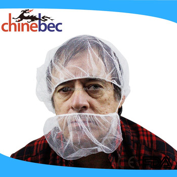 Chinese suppliers to customize a large number of disposable hair and beard sets