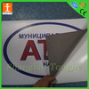 Bus Stickers,Vehicle Decal /Sticker/ Wraps, Sun proof and waterproof