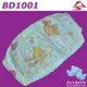 BD1001 Wholesale Disposable Diaper Baby Disposable Sleepy Baby Diaper Manufacturer in China