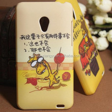 environmental digital smart phone cases printer A1 size Epson 2880dpi iphone covers/ipad cover/laptop cover/ipad cases