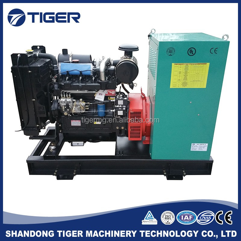 50kw amf ats standby best quality durable backup power generator