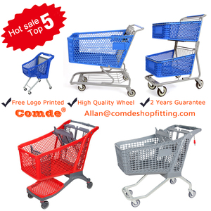 Plastic toy car supermarket shopping trolley for children
