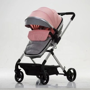 High landscape mother baby stroller 3 in 1 high quality Baby stroller