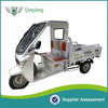 Close type electric cargo loading tricycle tuk tuk price