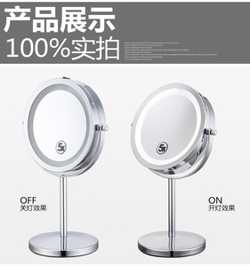 Hot selling led makeup mirror lighted magnifying makeup mirror with led light