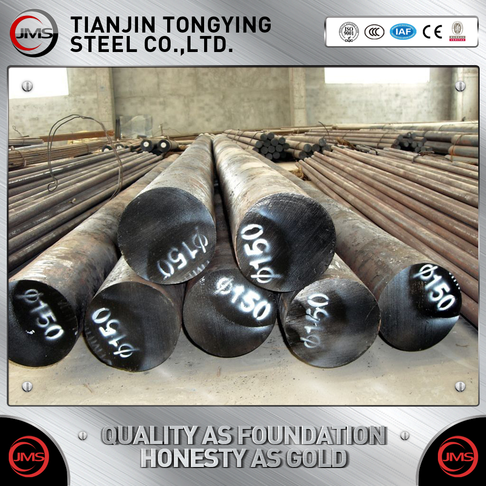 Hot Rolled Carbon / alloy Steel Round Bar Q345 DIN C45 carbon round bar / steel rod