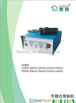 Price Of Ultrasonic Hand Welding Units Buy Ultrasonic