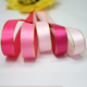 Colorful ribbon decoration for various paper gift box