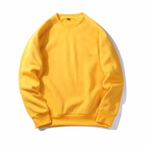 Street hip hop wear for men blank custom hoodie suits, pullover fleece mens hoodie sweatshirts custom hoodie printing