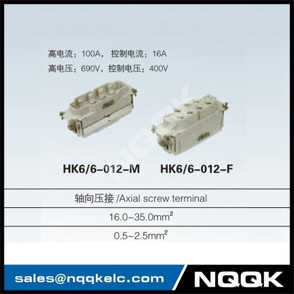 1 OEM HK 6pin 6 pin part screw terminal heavy duty connector.jpg