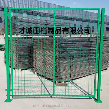4x4 Welded Wire Mesh Fence 2x2 Panels In 6