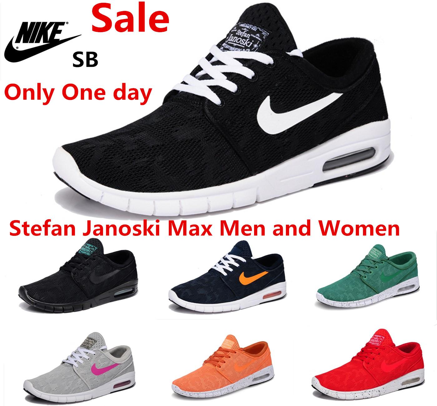 top fashion 0a564 5f07b Nike Internationalist Premium SE Sneaker (Men)