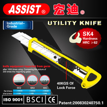 set knife power tools hand tools wholesale cutter utility knife