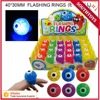 hot selling light up eye rings toy led flashing finger rings for party and capsule toy